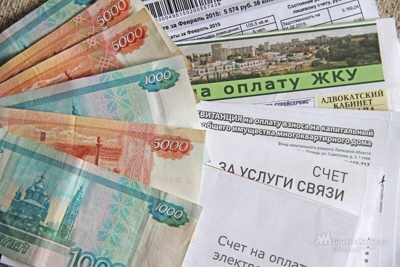 Банкротство по долгам за коммунальные услуги (ЖКХ)