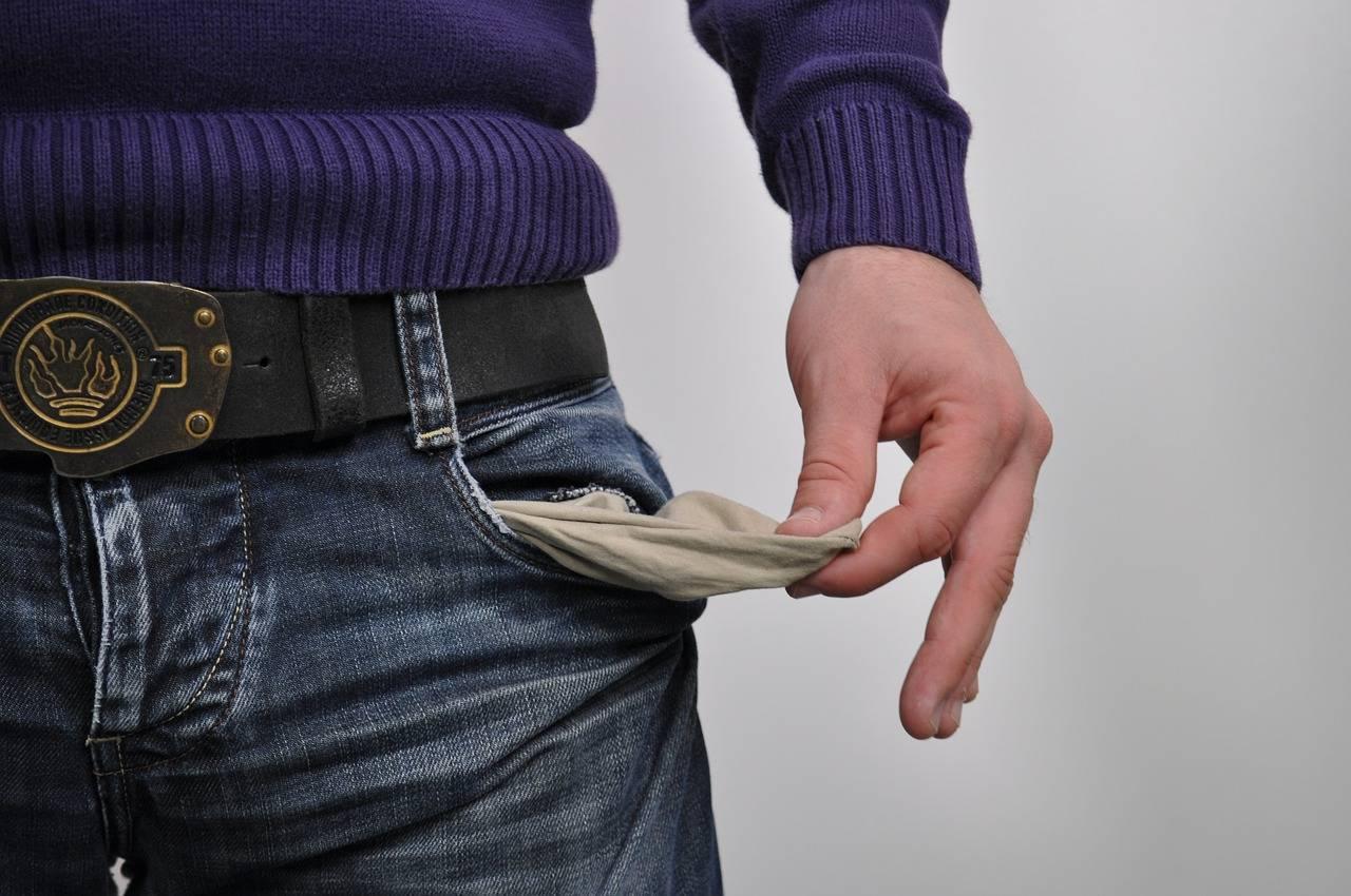 Наличие признаков преднамеренного банкротства